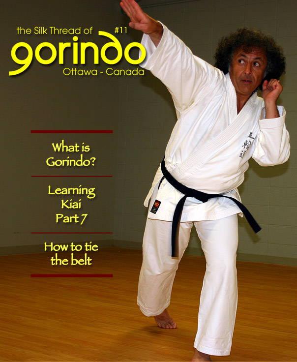 Silk Thread of Gorindo - September 2011