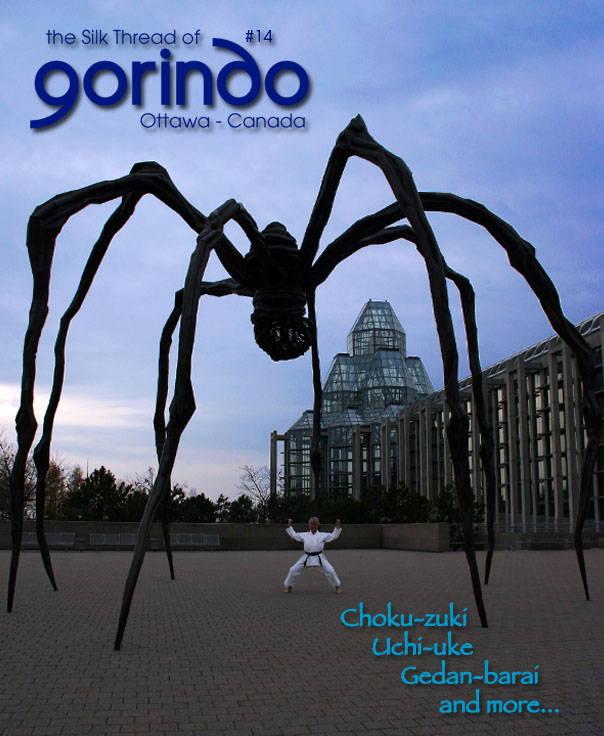 Silk Thread of Gorindo - December 2011