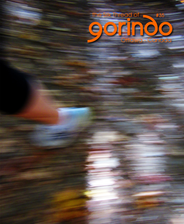 Gorindo - Outdoor Training<br />©2013 Photo by Claudio Iedwab